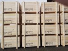 Kern Verpackungsservice Seekisten – Luftfrachtkisten – Exportverpackung