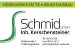 Logo Möbelwerkstätte & Objektausbau Gerhard Schmid GmbH