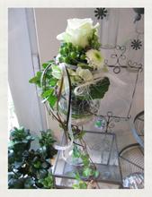 Blumen & Floristik  Immergrün Ladenwerkstatt