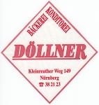Logo Bäckerei Konditorei Döllner