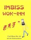 Logo WOK-INN