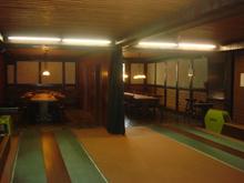 Gasthaus Hardgarten