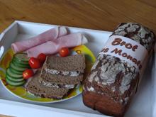 Bäckerei-Konditorei-Cafe Spring