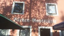 Birken-Gaststätte