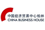 Logo China Business House GmbH