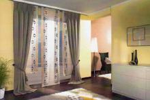 2. Bild Traumgardinen Textilhandel Jovan Tomic