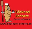 Logo Bäckerei Schorre
