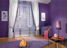 3. Bild Traumgardinen Textilhandel Jovan Tomic