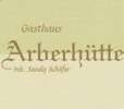 Logo Arberhütte Inh. Sandy Schäfer