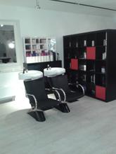 Salon Heike  Inh. Heike Wichterich