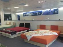 Bettenhaus Kainz Ihr Fachgeschäft in Buchloe für Wasserbetten, ergonomische Matratzen & Boxspring