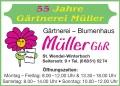Logo Gärtnerei Blumenhaus Müller GbR
