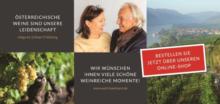 MHV-Mühling 2.0 Inh. Frau Helga Mühling