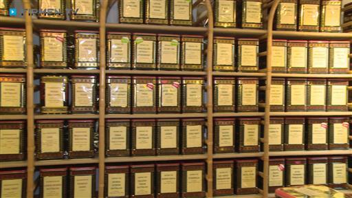 Filmreportage zu Tee- und Gewürzladen