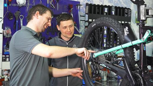 Filmreportage zu Biller Bikes GmbH & Co. KG
